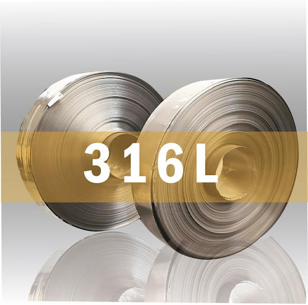 316l ss coil, 316l stainless steel coil inlay strips